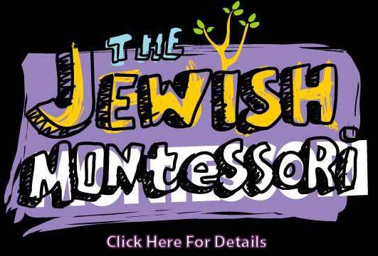 Jewish_Montessori_Dark copy.jpg